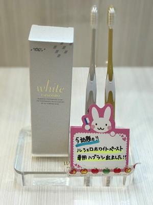 ホワイト歯ブラシ.jpg