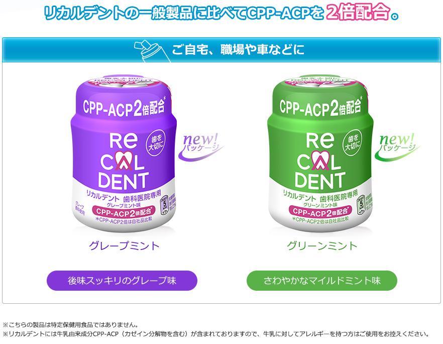 dental_product.jpg