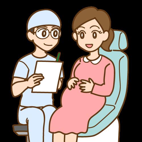 pregnant_woman_2.png