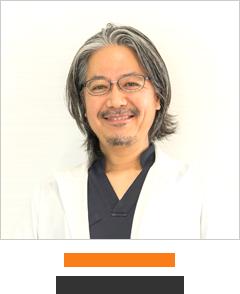 よしはら歯科医院 院長 石山 富士雄